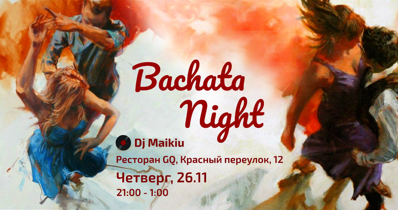 "The poster of the event — Bachata Night at ""GQ"" in Location"
