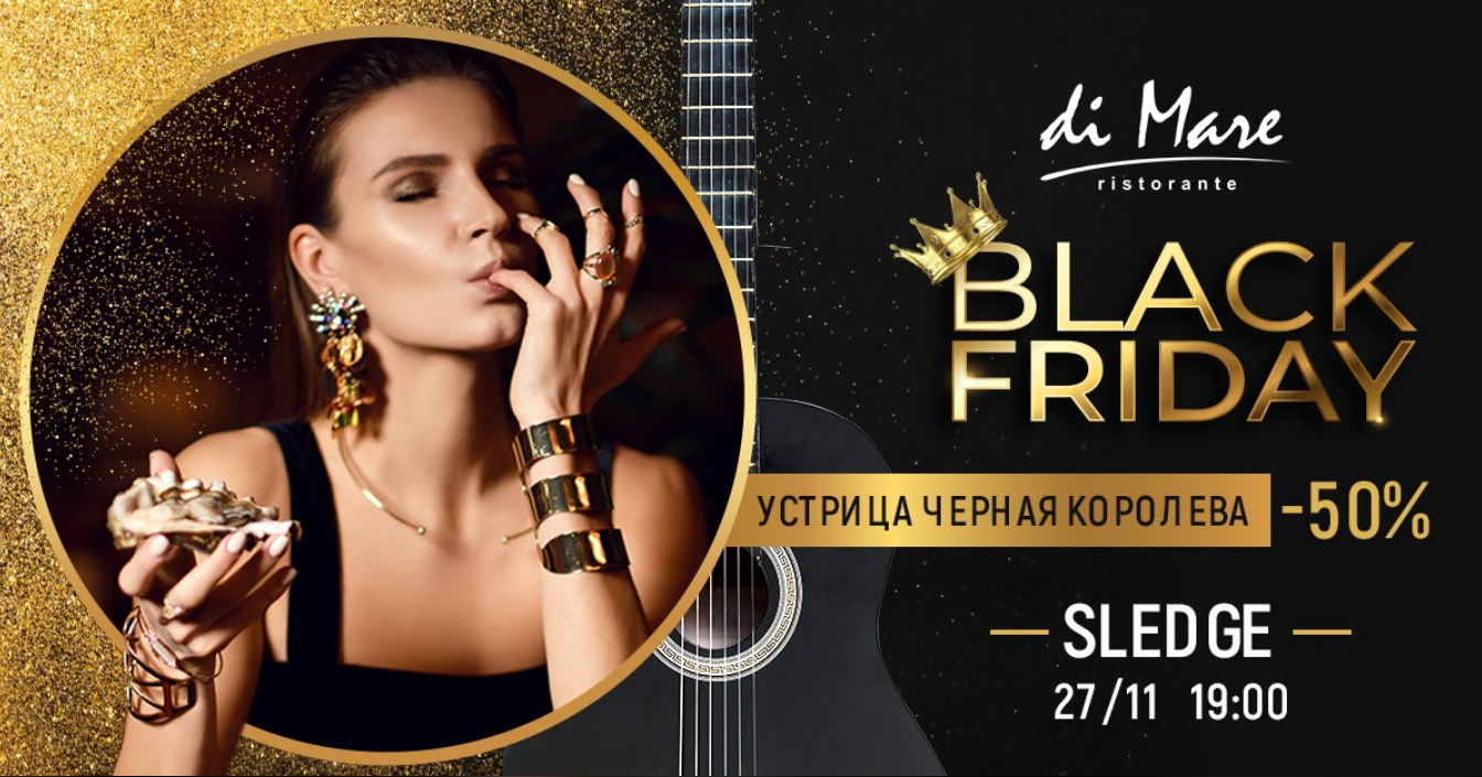 "The poster of the event — Black Friday at di Mare in The restaurant ""Di mare"""