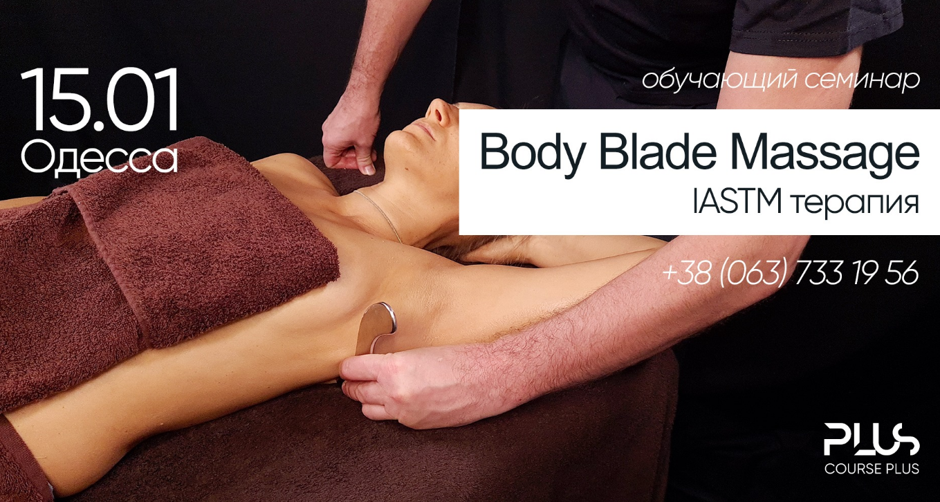 The poster of the event — Body Blade Massage. IASTM body shaping in Location