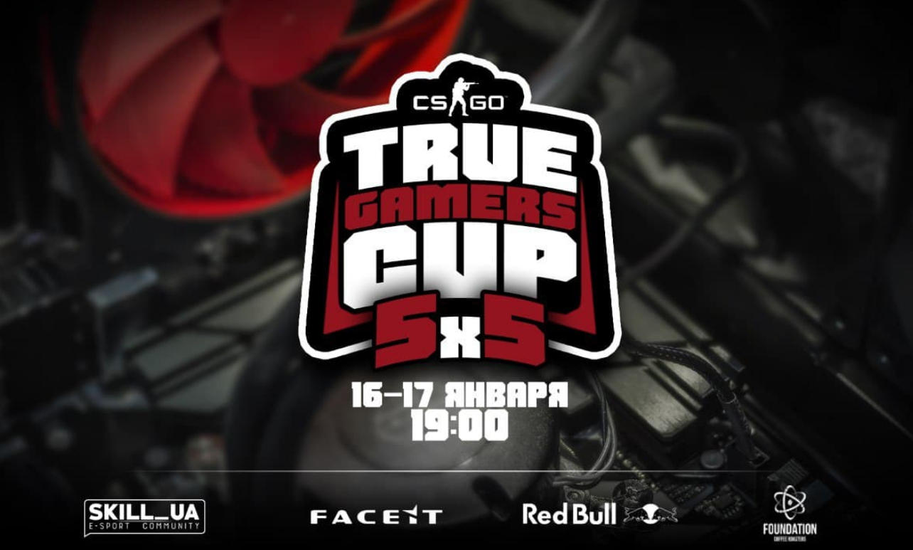 "The poster of the event — CS: GO True Gamers Cup in Е-Sport Club ""Skill"""
