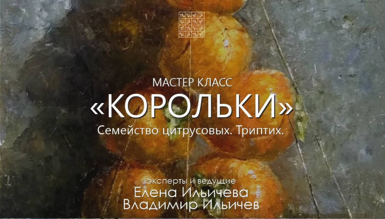 "The poster of the event — MK ""Korolki"" in Gallery of contemporary art ""AURUM"""