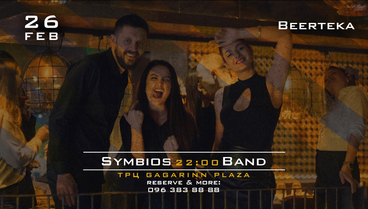 The poster of the event — Symbios Band in Location